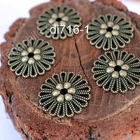 Dije envejecido con diseño flor, 22 mm de diámetro, ser de 5 unidades