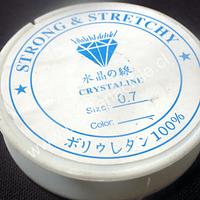 Elástico silicona 0.7 rollo de 50 mts aprox