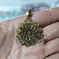 Colgante dorado diseño flor, 30 mm de diámetro, por unidad