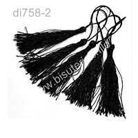 Borla larga color negro de hilo, 8 cm de largo, set de 4 unidades