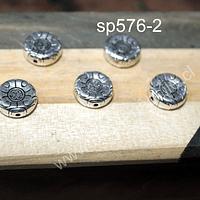 separador plateado, 11 mm de diámetro, 4 mm de ancho, agujero de 1 mm, set de 5 unidades