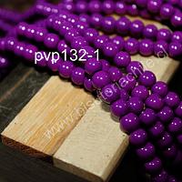 Perla de vidrio pintado 6 mm color morado tira de 140 unidades