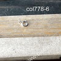 cierre de plata, 5 mm, por unidad