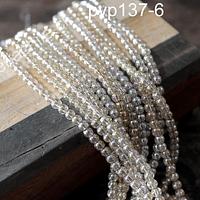 Perla de vidrio tono amarillo tornasol de 4 mm, tira de 125 perlas aprox