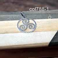 Colgante acero quirúrgico 24 mm de diámetro, por unidad