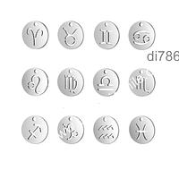 Set de dijes de acero con signos zodiacales, 12 mm de diametro, set de 12 dijes, incluye uno por signo.