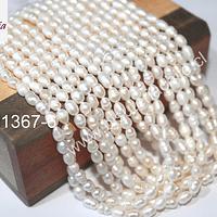 perla de río ovalada, 6 x 4 mm aprox, tira de tira de 60 perlas aprox
