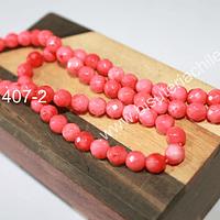 Coral facetado, 7 mm, tira de 64 perlas aprox