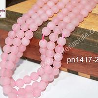 Agata frosting 6 mm, colores color rosado, tira de 62 piedras aprox.