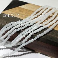 Cristal facetado blanco de 2 x 2 mm, tira de 190 cristales