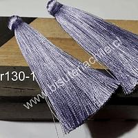 Borla gruesa 1era calidad, de hilo de seda color lila, 7 cm de largo, set de 2 unidades