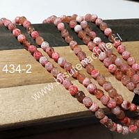 Agata facetada de 4 mm,color rosados tira de 90 piedras aproc