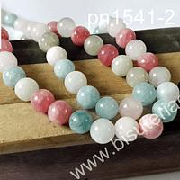Agata lisa 8 mm, en tonos blanco, celeste y rosado, tira de 46 unidades