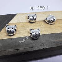 Separador plateado en forma de gato, 11x 12 mm, agujero de 5 mm, set de 4 unidades