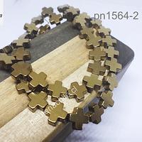 Hematite dorada en forma de cruz, 10 x 10 mm, tira de 18 unidades
