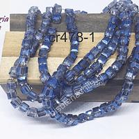 Cristal cuadrado facetado gris azulado, de 6x6mm, tira de 48 cristales