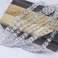 Cristal cuadro facetado transparente de 6x6 mm, tira de 48 cristales