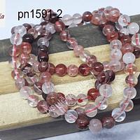 Cuarzo cristal rojo de 6 mm, tira de 30 piedras aprox