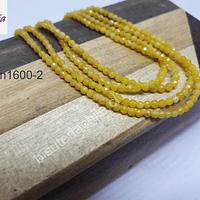 Ágata de 2 mm facetada en color amarillo, tira de 175 piedras