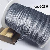 Cordón de terciopelo gris, 5 mm de ancho, por metro
