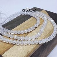 Cristal redondo facetado de 4 mm en color transparente tornasol, tira de 105 cristales