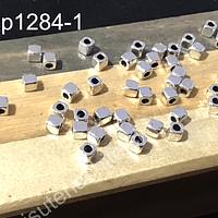 Separador plateado cuadrado, 4x4, agujero de 2 mm, set de 40 aprox