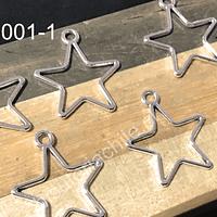 Dije plateado en forma de estrella, 21 mm, set de 6 unidades