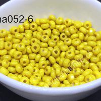 Cuenta de madera color amarillo de 4.3 mm, bolsa de 15 grs