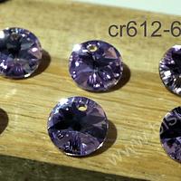 Cristal 1era calidad, tipo rivolí color rosado, con orificio superior, 8 mm de diámetro, set de 6 unidades