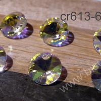 Cristal 1era calidad, tipo rivolí color transparente tornasol, con orificio superior, 8 mm de diámetro, set de 6 unidades