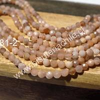 Peach moonstone facetada de 2,2 mm, tira de 165 piedras