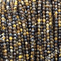 Ojo de tigre de 2 mm,facetado, extra brillo, tira de 165 piedras aprox