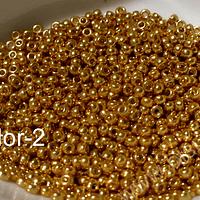 Mostacilla dorada calibrada 11/0, set de 20 grs.