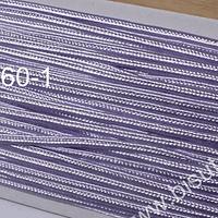 Cordón Soutache color lila, 3 mm, rollo de 30 mts