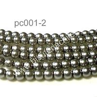 Perla Checa color plateado de 4 mm, muy buena calidad, tira de 120 perlas aprox