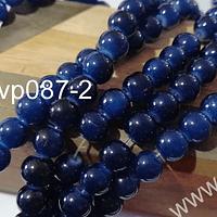 Perla de vidrio 8 mm color azul oscuro, tira de 100 perlas aprox.