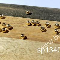 Separador baño de oro, de 3 mm, en forma de bolita, set de 1 gr, 22 unidades aprox.