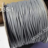 Simil cuero gris, 1 mm de espesor, rollo de 50 metros