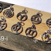 Dijes signos Zodiacales, 11 mm de diámetro, set de 12 unidades