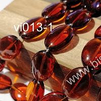Vidrio color cafe, tamaño de 18 x 13 mm, agujero de 1,5  mm, tira de 20 unidades