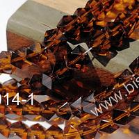 Vidrio hexagonal, en color café, 8 x 8 mm, tira de 40 vidrios
