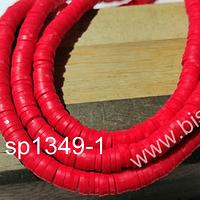Tira de cuentas de goma, en rojo, 6 mm de diámetro, tira de 40 cm de largo aprox