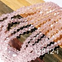 Cristal tupi 4 mm, color rosado, tira de 105 cristales