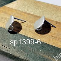 Base de aro baño de plata opaco, 15 mm, por par