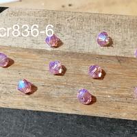 Cristal Austriaco tupi de 4 mm, set de 10 unidades