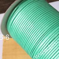 Imitación cuero grueso, de 3 mm, en color menta, por metro