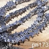 Hematite plateada en forma de estrella, 6 x 6 , de 40 unidades