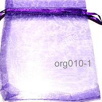 Bolsa de organza morado, 9 x 12 , set de 10 unidades