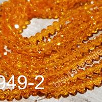 Cristal facetado de 6 mm, color naranja, tira de 95 cristales aprox.