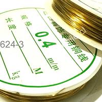 alambre de cobre color dorado 0,4, rollo de 12 metros
